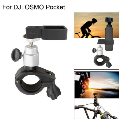 Adapter 14 - Kẹp xe đạp for Osmo Pocket